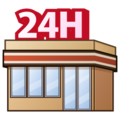 Convenience Store on emojidex 1.0.24