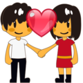 Couple With Heart on emojidex 1.0.24