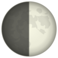 First Quarter Moon on emojidex 1.0.24