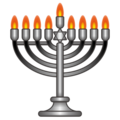 Menorah on emojidex 1.0.24