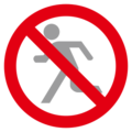 No Pedestrians on emojidex 1.0.24