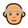 Old Man: Medium Skin Tone on emojidex 1.0.24