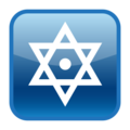 Dotted Six-Pointed Star on emojidex 1.0.24