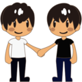 Two Men Holding Hands, Type-4 on emojidex 1.0.24