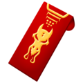 Red Gift Envelope on Emojipedia 11.0