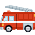 Fire Engine on Facebook 2.1