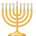 Menorah on Facebook 2.1