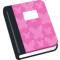 Notebook With Decorative Cover on Facebook 2.1