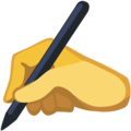 Writing Hand on Facebook 2.1