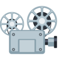 Film Projector on Facebook 2.2