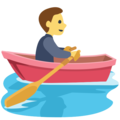 Man Rowing Boat on Facebook 2.2