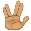 Vulcan Salute: Medium Skin Tone on Facebook 2.2