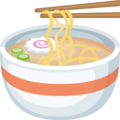 Steaming Bowl on Facebook 2.2