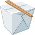 Takeout Box on Facebook 2.2