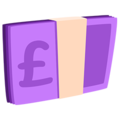 Pound Banknote on Messenger 1.0