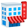 Department Store on Messenger 1.0