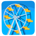 Ferris Wheel on Messenger 1.0