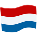 Netherlands on Messenger 1.0
