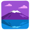 Mount Fuji on Messenger 1.0