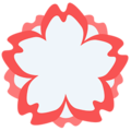 White Flower on Messenger 1.0