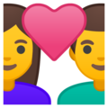Couple With Heart: Woman, Man on Google Android O Beta