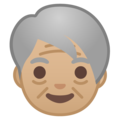 Older Adult: Medium-Light Skin Tone on Google Android O Beta