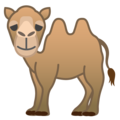 Two-Hump Camel on Google Android 8.0
