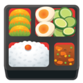 Bento Box on Google Android 8.0