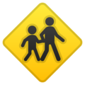 Children Crossing on Google Android 8.0