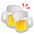 Clinking Beer Mugs on Google Android 8.0
