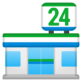 Convenience Store on Google Android 8.0