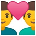 Couple With Heart: Man, Man on Google Android 8.0