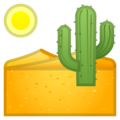 Desert on Google Android 8.0