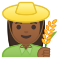 Woman Farmer: Medium-Dark Skin Tone on Google Android 8.0