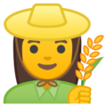 Woman Farmer on Google Android 8.0