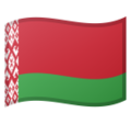 Belarus on Google Android 8.0