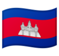 Cambodia on Google Android 8.0