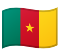 Cameroon on Google Android 8.0