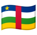Central African Republic on Google Android 8.0