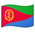 Eritrea on Google Android 8.0