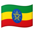 Ethiopia on Google Android 8.0