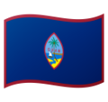 Guam on Google Android 8.0