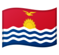 Kiribati on Google Android 8.0