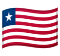 Liberia on Google Android 8.0