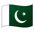 Pakistan on Google Android 8.0