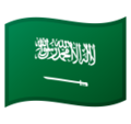 Saudi Arabia on Google Android 8.0