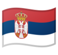 Serbia on Google Android 8.0