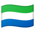 Sierra Leone on Google Android 8.0