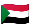 Sudan on Google Android 8.0