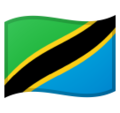 Tanzania on Google Android 8.0
